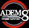 Франшиза Cтудии заточки Adems